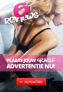 Banner #2 – Plaats advertentie